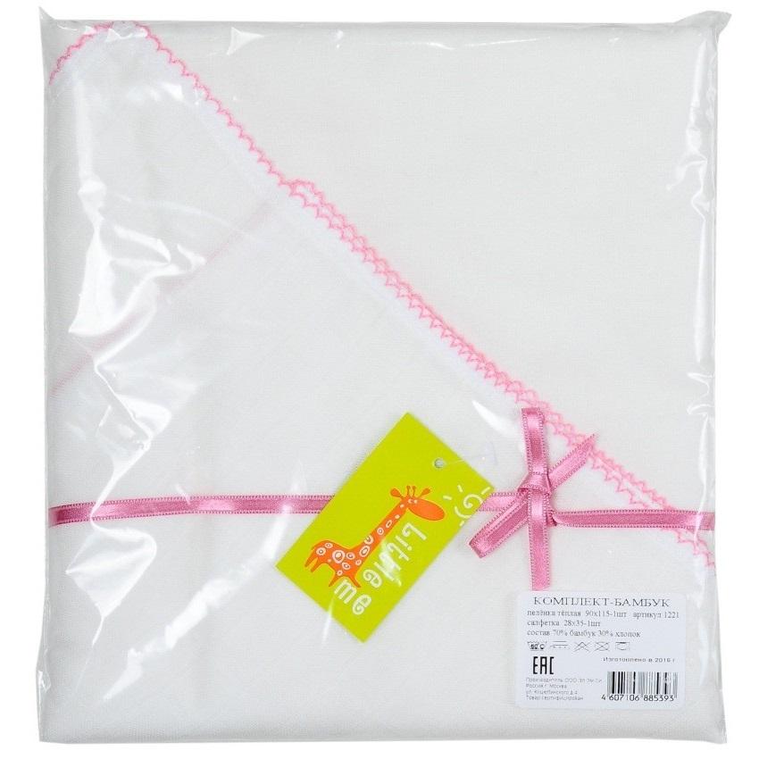 Комплект для новорожденного (пеленка тёплая, салфетка)