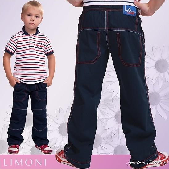 """Комплект футболка и брюки """"Полоска"""""""