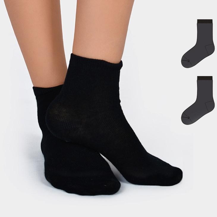 """Носки """"Черные"""" 2 пары"""