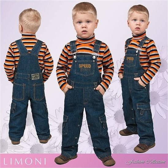 Комбинезон джинсовый на подкладке