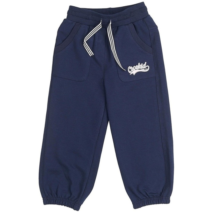 Спортивные брюки д/девочки